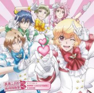 Cute High Earth Defense Club LOVE! is to be renewed for season 3