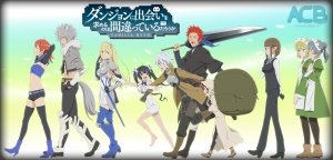 Is It Wrong to Try to Pick Up Girls in a Dungeon? is yet to be renewed for season 2