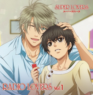 Super Lovers is officially renewed for season 2 to air in January 2017