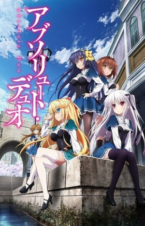 Absolute Duo is yet to be renewed for season 2