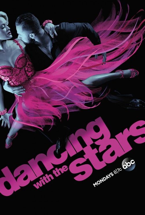 Dancing with the Stars season 24 premiere is to be scheduled