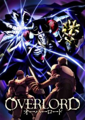 Overlord is yet to be renewed for season 2