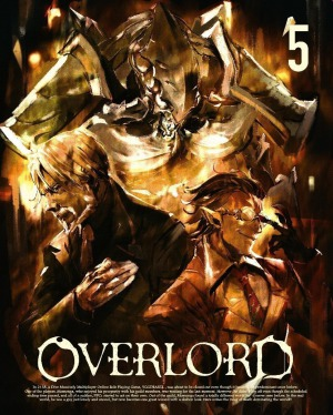 Overlord (2015)