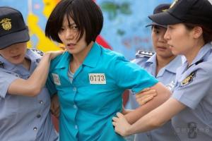 Doona Bae in Sense8 (2015)