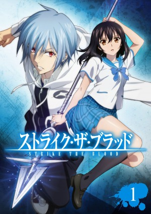 Strike the Blood is yet to be renewed for season 2